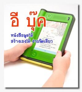 ebook-system21.jpg